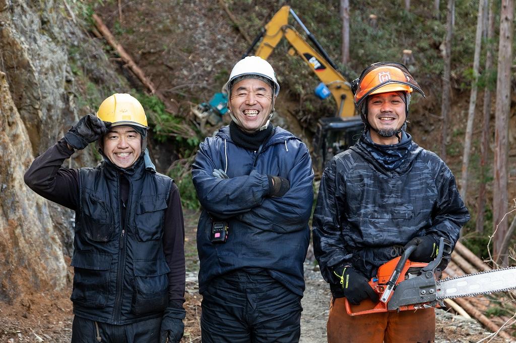 林業 安全対策 高知 緑の雇用